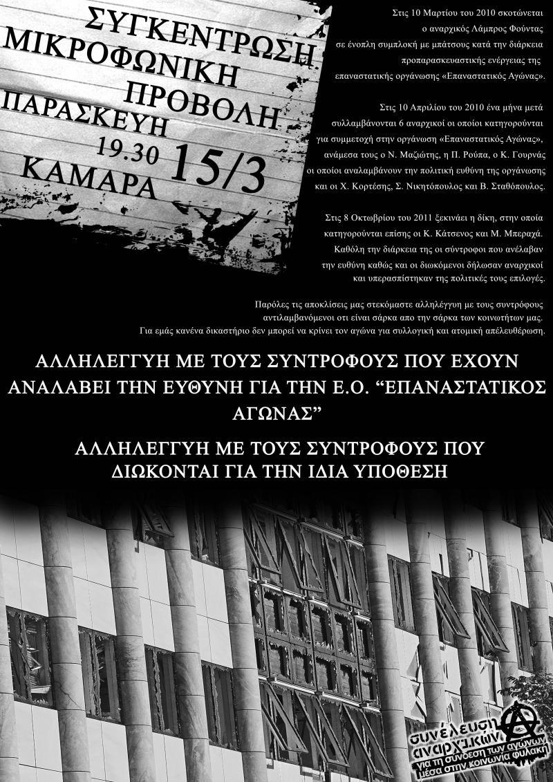teliko_mairi